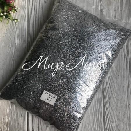 Глиттер голограмма (1/40), серебряный, упаковка 1 кг