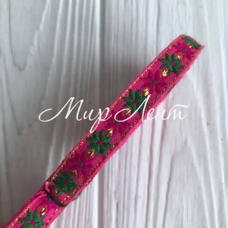 Тесьма вышиванка цветочек-звезда, 1 см, малиновый, рулон 9 м