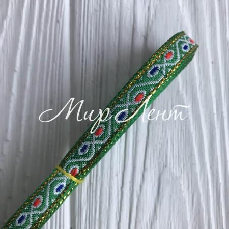 Тесьма вышиванка бесконечность, 0,8 см, зеленый, рулон 9 м