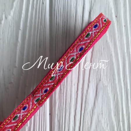 Тесьма вышиванка бесконечность, 0,8 см, ярко-розовый, рулон 9 м