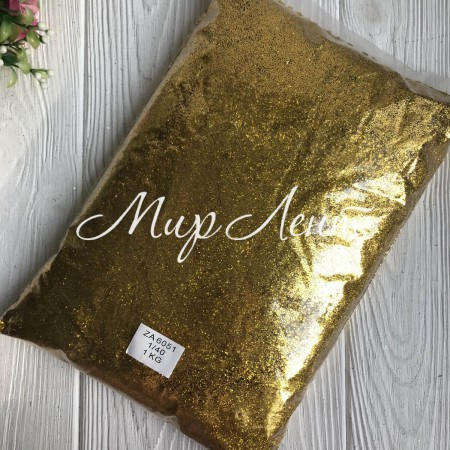 Глиттер голограмма (1/40), золото, упаковка 1 кг