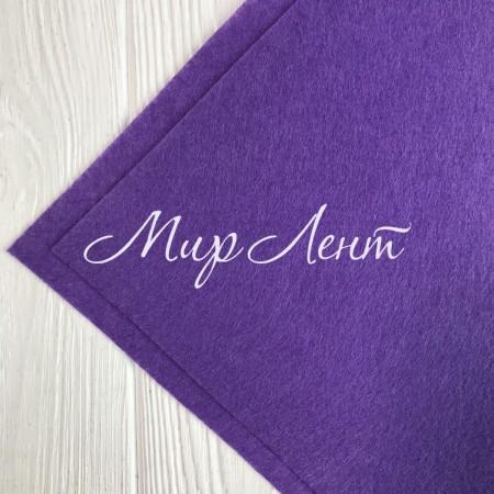 Фетр 1 мм, фиолетовый, 40х50 см