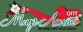 МИР ЛЕНТ опт